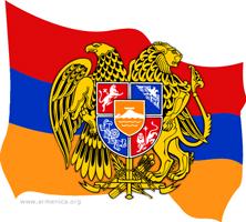 تحصیل در ارمنستان