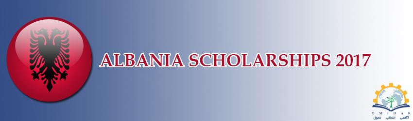 بورسیه تحصیلی آلبانی