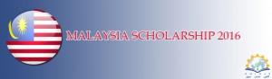 بورسیه تحصیلی مالزی
