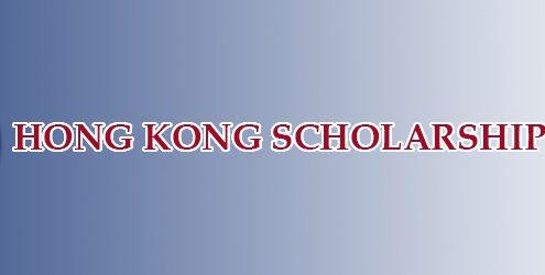 بورسیه تحصیلی هنگ کنگ