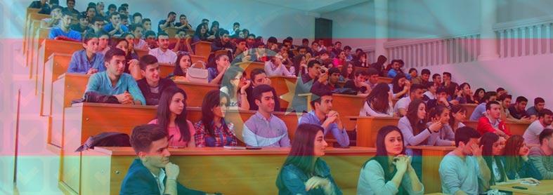 تحصیل رایگان در آذربایجان