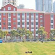 دانشگاههای-چین