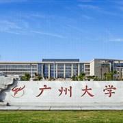 دانشگاههای-چین-2