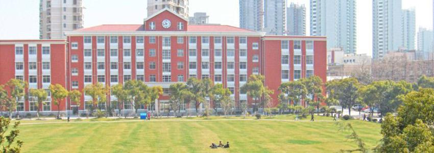 دانشگاههاي شانگهاي