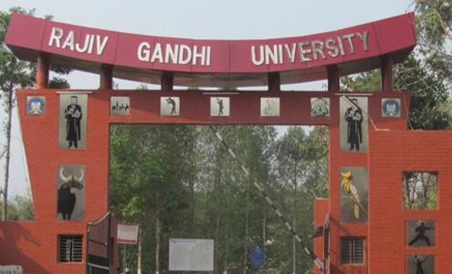 دانشگاه های هند