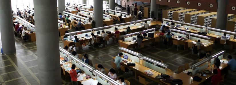 دانشگاه های چین