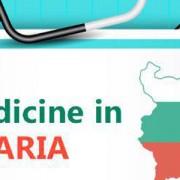 پزشکی در بلغارستان