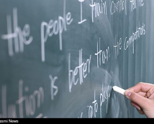 یادگیری زبان انگلیسی؛ در ایران یا خارج