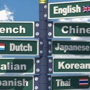 یادگیری زبان خارجی
