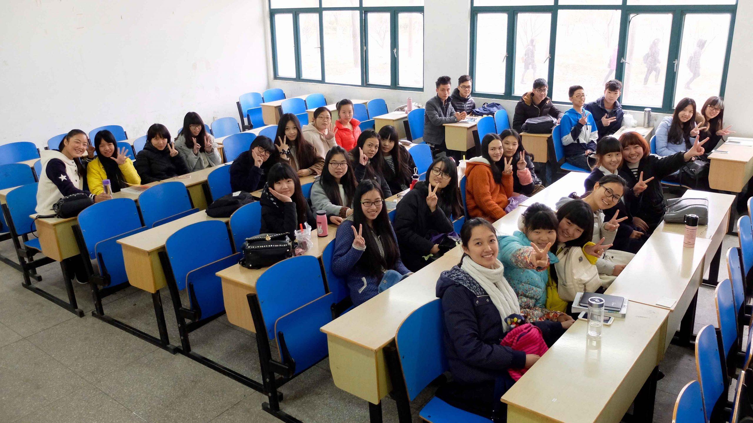 ویزای دانشجویی چین