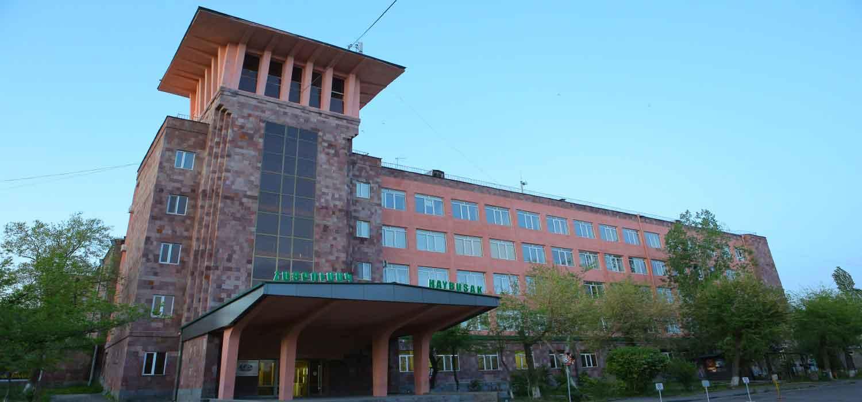 اخذ پذیرش پزشکی از دانشگاههای ارمنستان