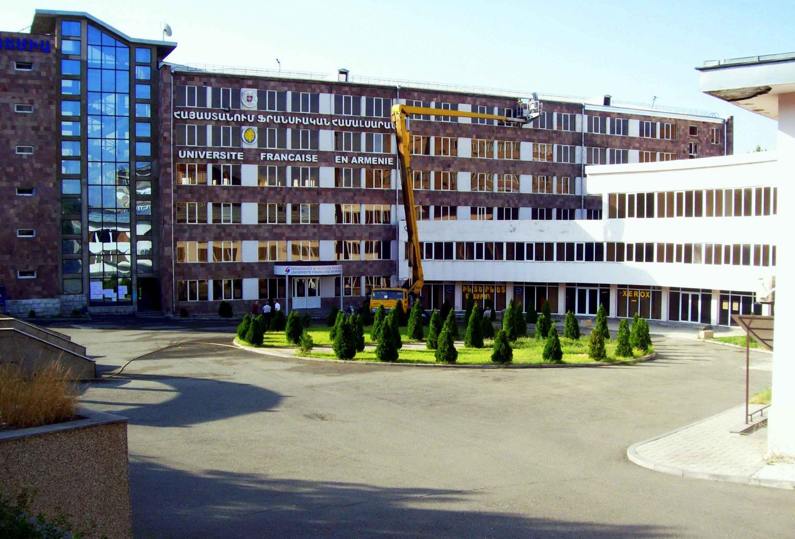 هزینه تحصیل پزشکی در ارمنستان