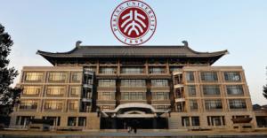 دانشگاه پکن