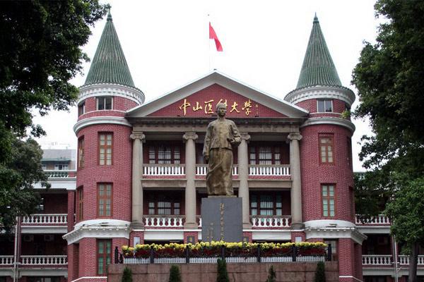 دانشگاه ژجیانگ