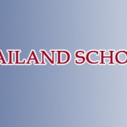 بورسیه تحصیلی تایلند